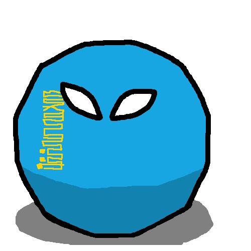 Arkhangaiball