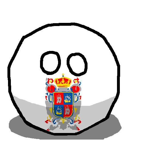 Campecheball