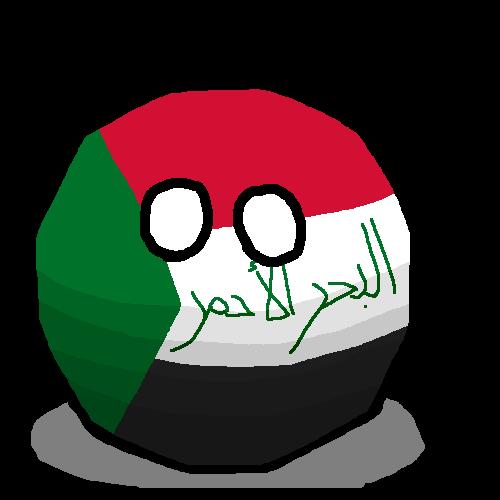 Red Seaball (Sudan)