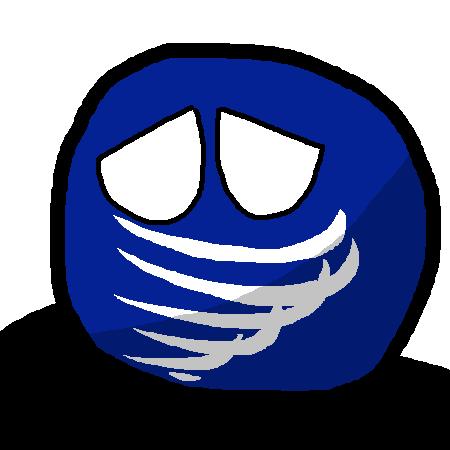 UNASURball