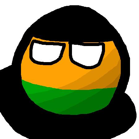 Bushmanlandball