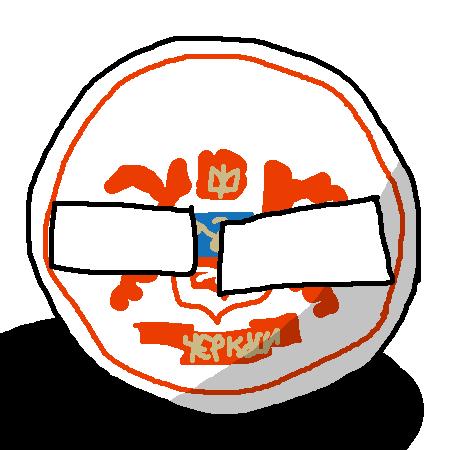 Cherkasyball