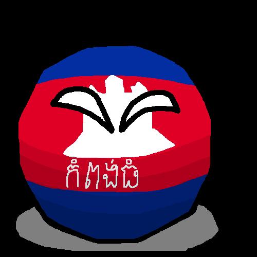 Kampong Thomball