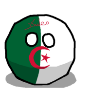 Mascaraball