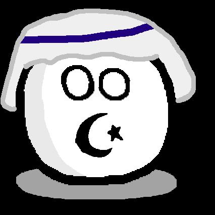 Arminiyaball