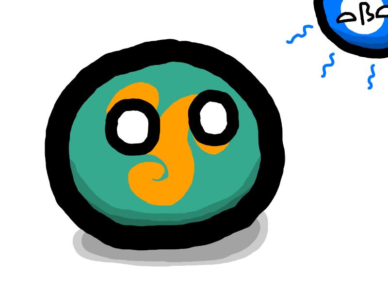 Galatiaball