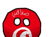 Sfaxball