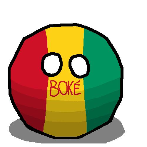 Bokéball