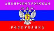 Dnepropetrovsko respublikos veliava-1024x600