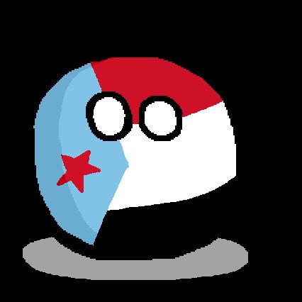 Democratic Republic of Yemenball