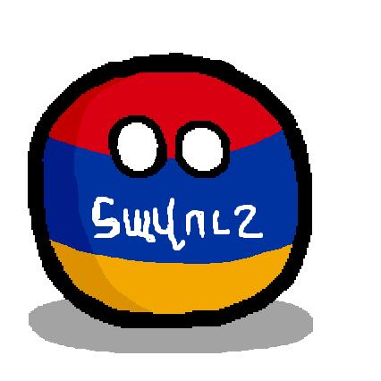 Tavushball