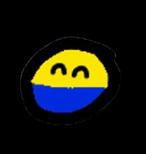 Algecirasball