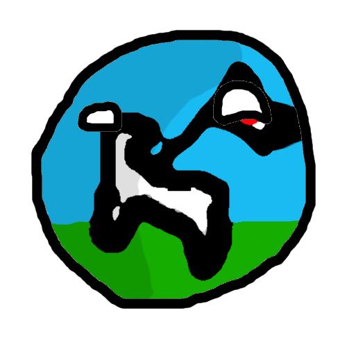 Avellinoball
