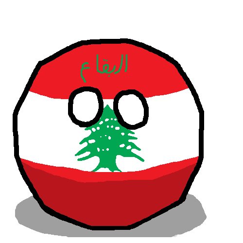 Beqaaball