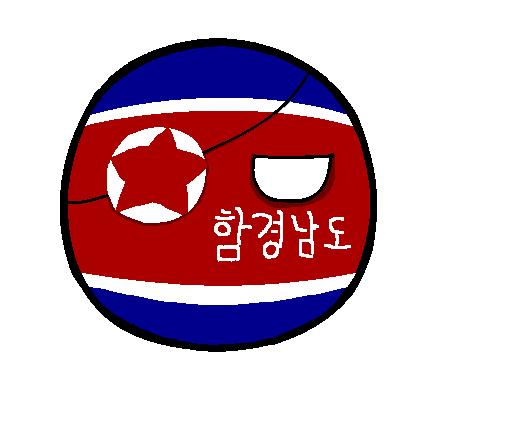 Hamgyeongnam-doball