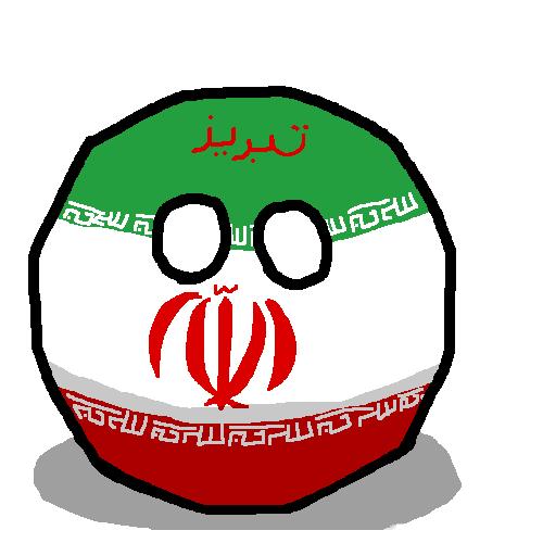 Tabrizball