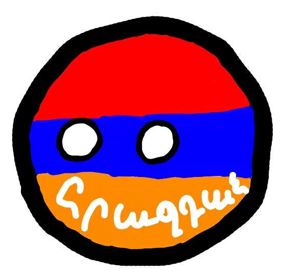 Hrazdanball