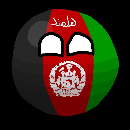 Helmandball