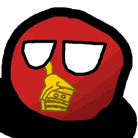 Rozwi Empireball