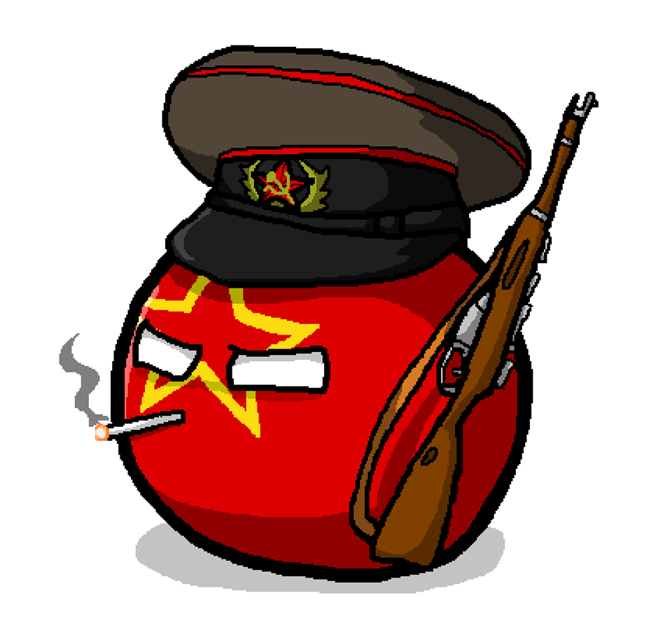 SR Macedoniaball