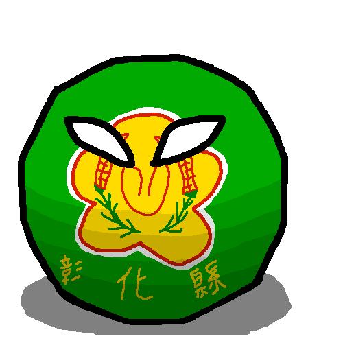 Changhuaball