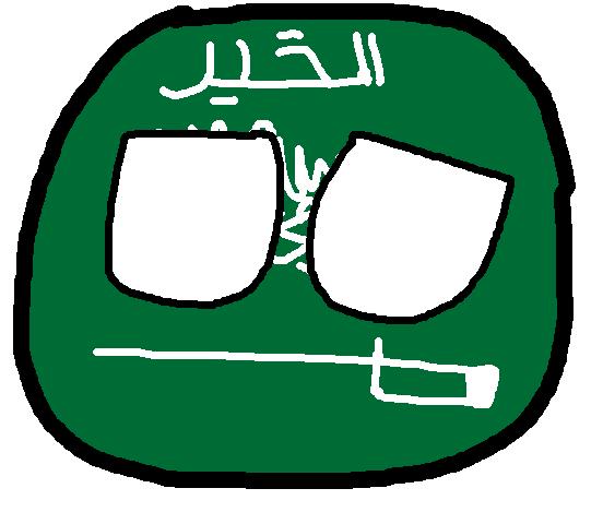Khobarball