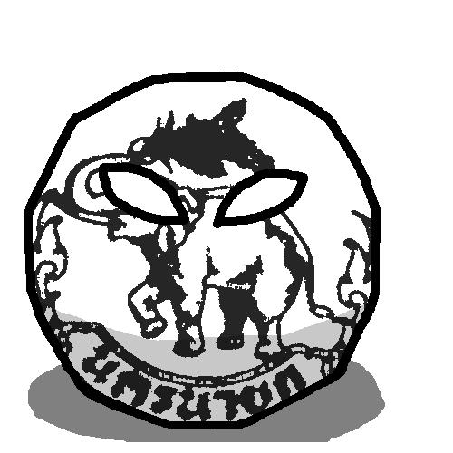 Nakhon Nayokball