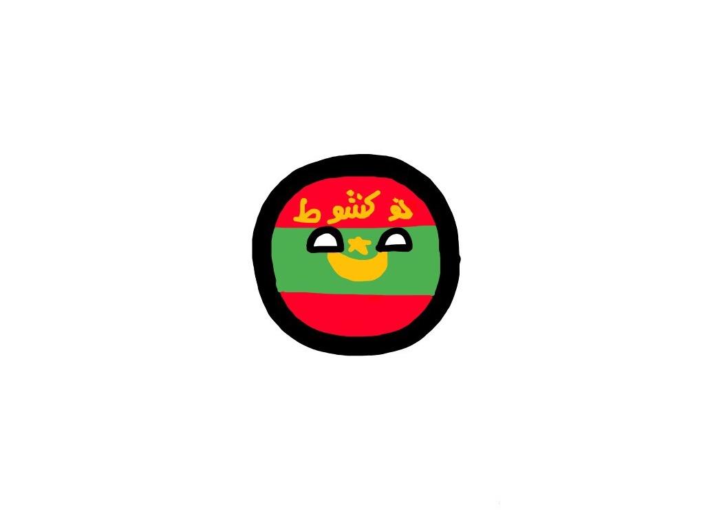 Nouakchottball