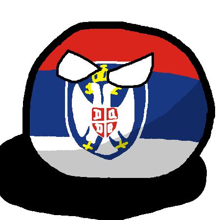 Eastern Slavonia, Baranja and Western Syrmiaball (1995-98)