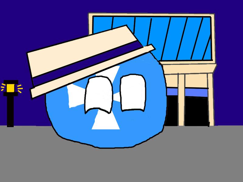 Rzeszówball