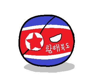 Hwanghaebuk-doball