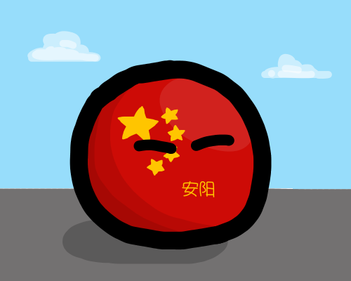 Anyangball (China)