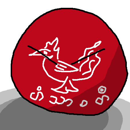 Hanthawaddy Kingdomball