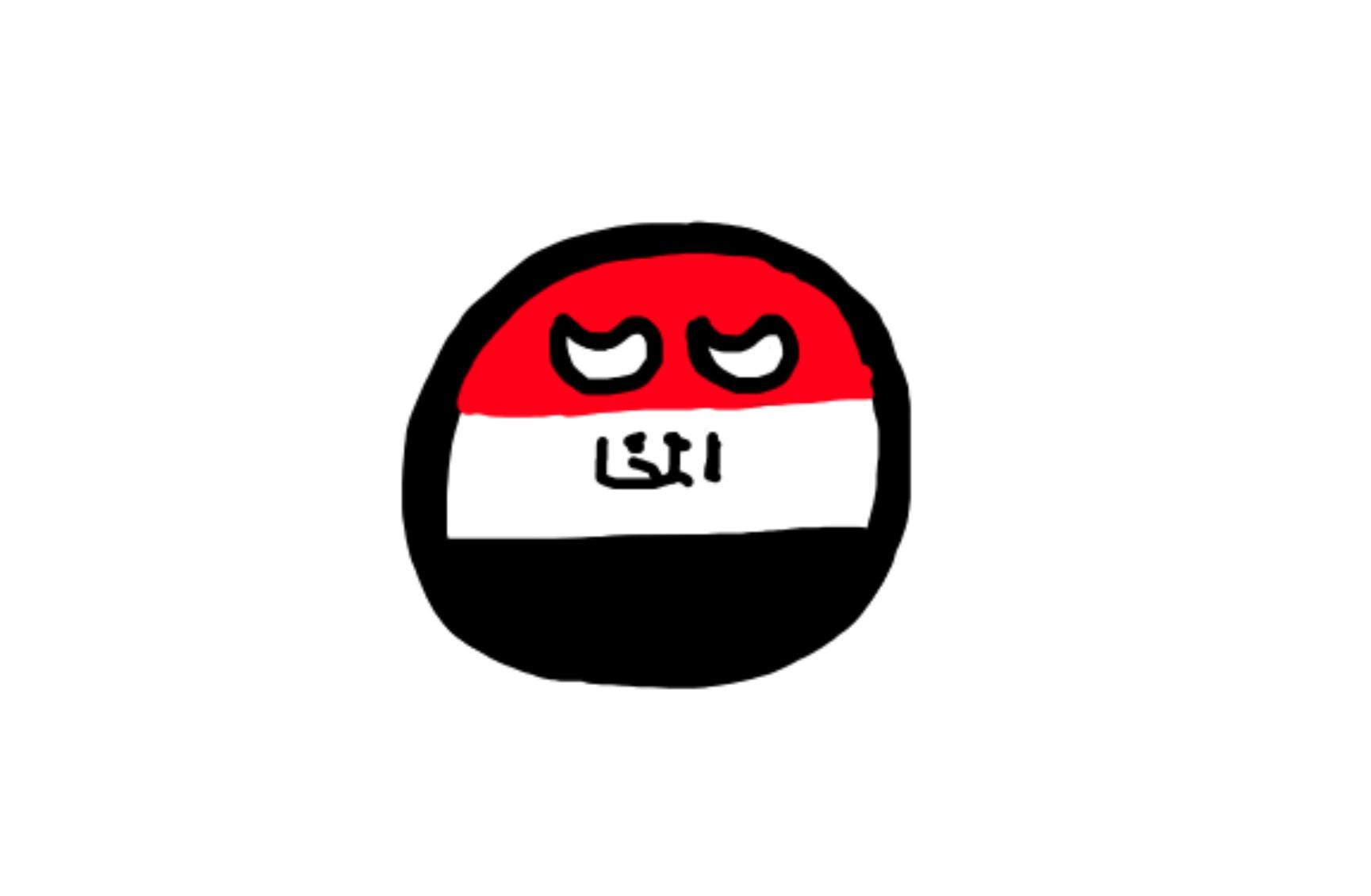 Mochaball (Yemen)
