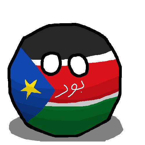 Borball (South Sudan)