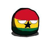 Ghanaboll