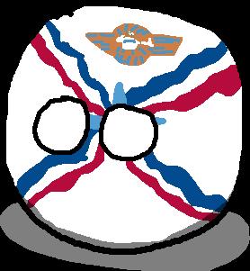Neo-Assyriaball