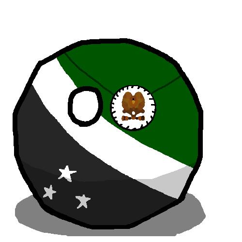 Western Highlandsball (Papua New Guinea)
