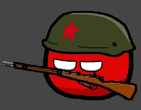 Asturian Socialist Republicball
