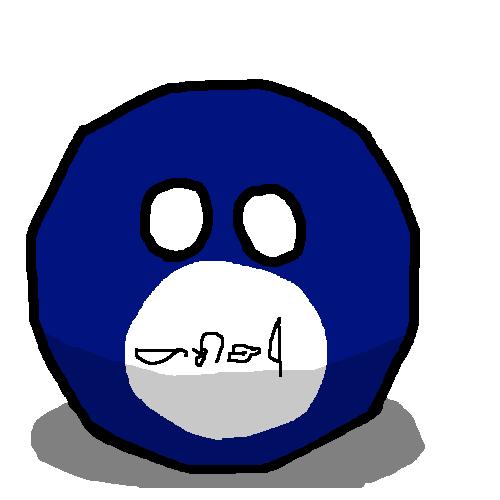 Kizzuwatnaball