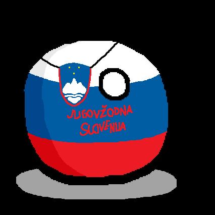 Southeast Sloveniaball