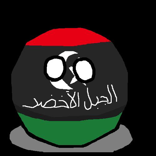 Jabal al Akhdarball