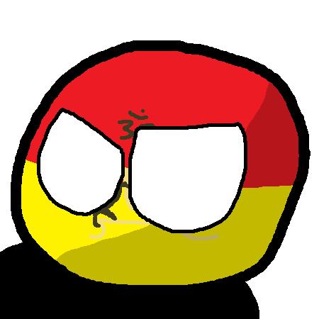 Ambliara Stateball