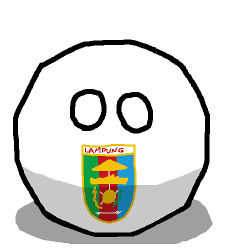 Lampungball