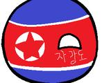 Jagang-doball