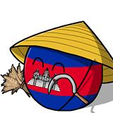 Kingdom of Cambodiaball (1953-70)