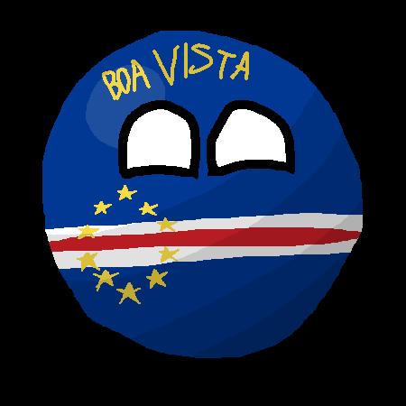Boa Vistaball