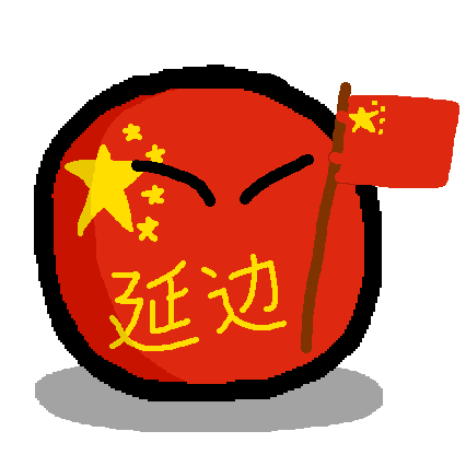 Yanbian Korean Autonomous Prefectureball