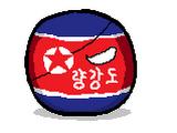Yanggang-doball