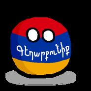 Geghark'unikball